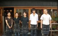 building aprons…yard staff).jpg